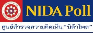 Read more about the article Diplomanden der Universitäten in Thailand UNQUALIFIZIERT?