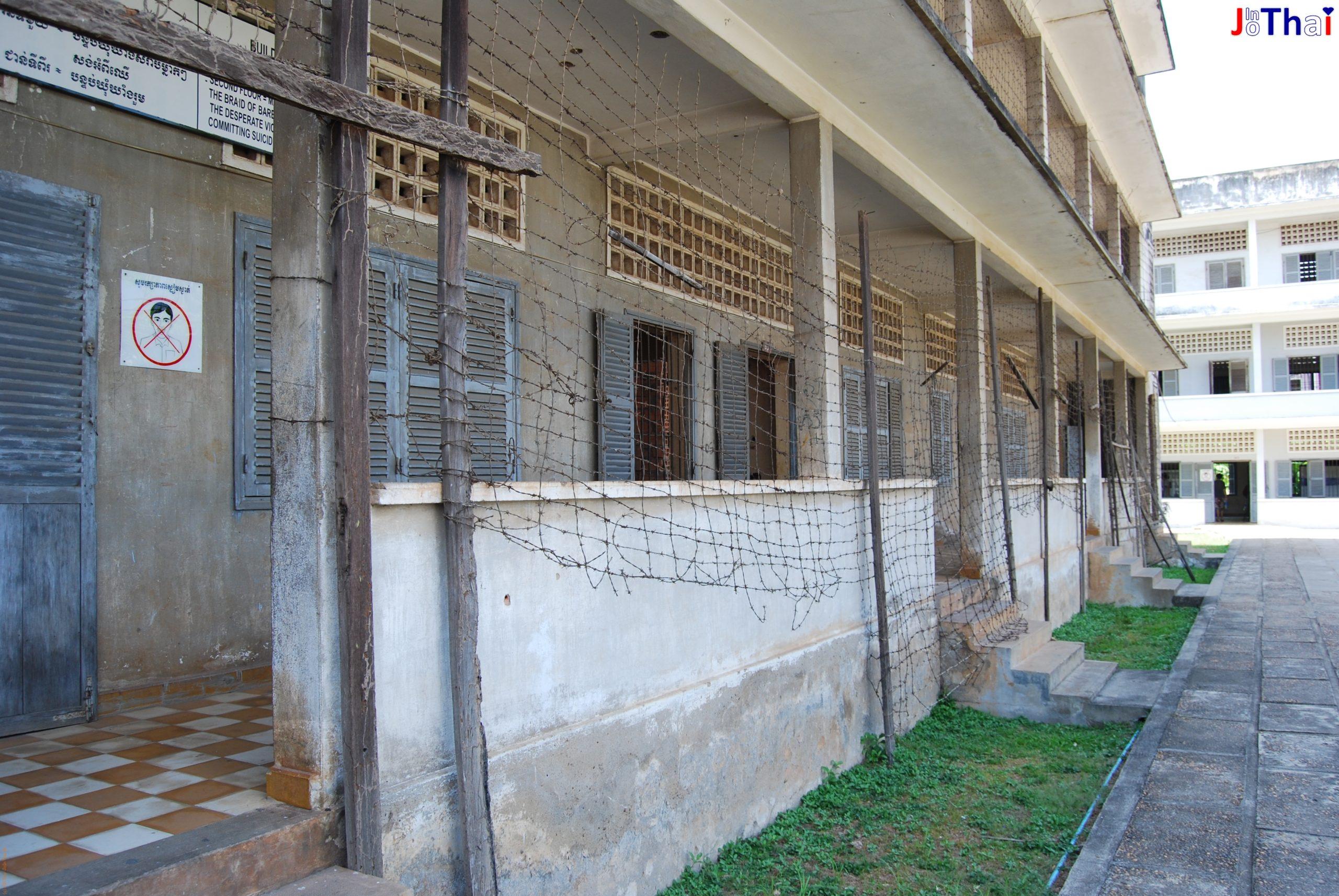 Tuol-Sleng-Genozid-Museum (S-21). Das Foltergefängnis der Roten Khmer